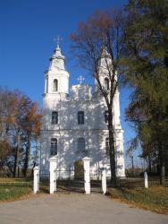 Bērzgale Catholic Church (2004)